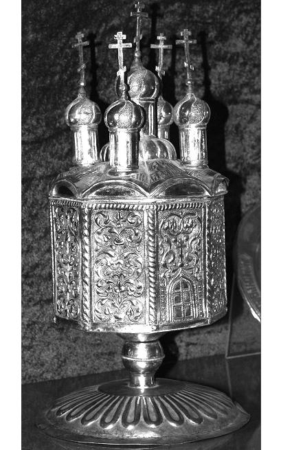 Серебряная ладаница из Кирилло-Белозерского монастыря. Великий Новгород, 1609 г.