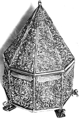 Серебряная ладаница из Сольвычегодского музея. 1606 г.