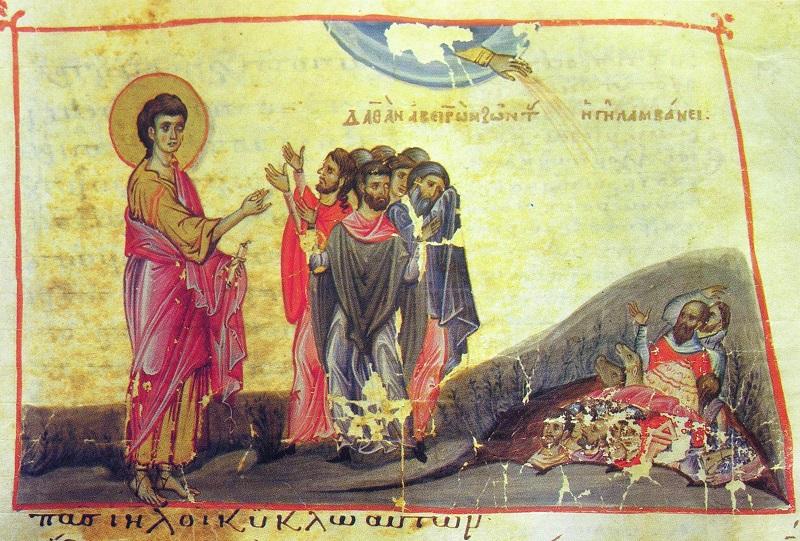 Наказание Корея, Дафана и Авирона. Октатевх или Восьмикнижие, Византия, XIII в.