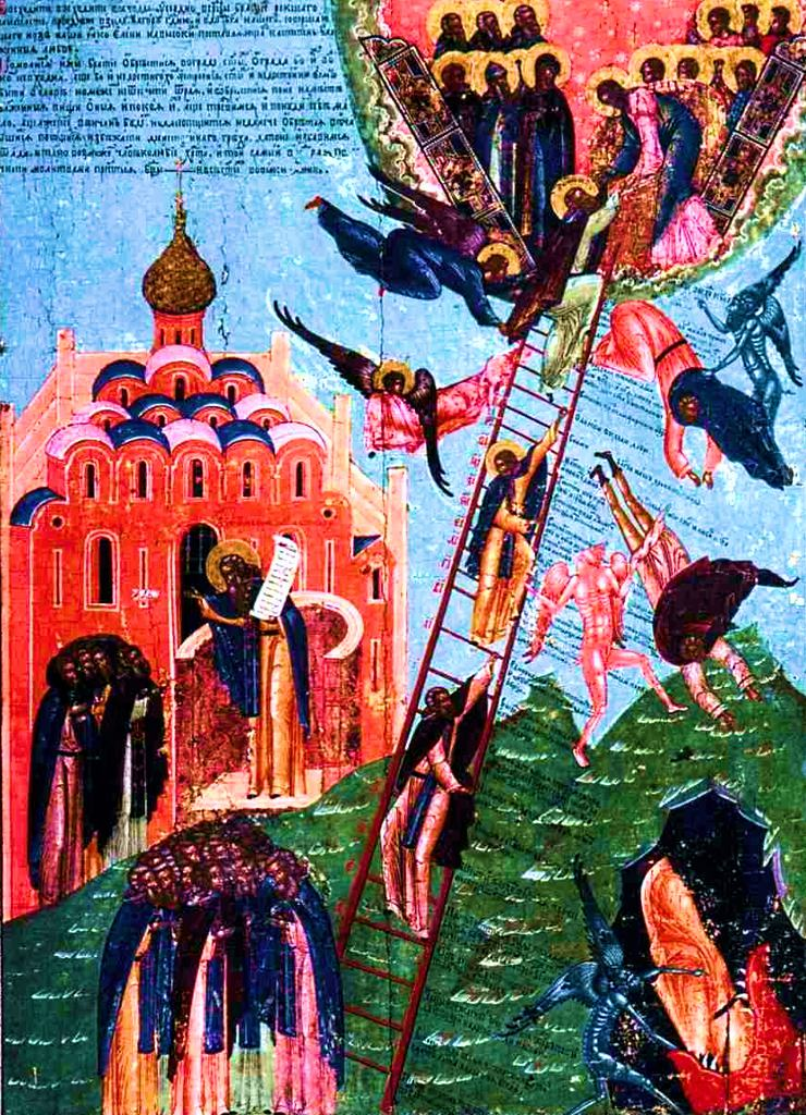 Картинки по запросу икона лествица иоанна лествичника