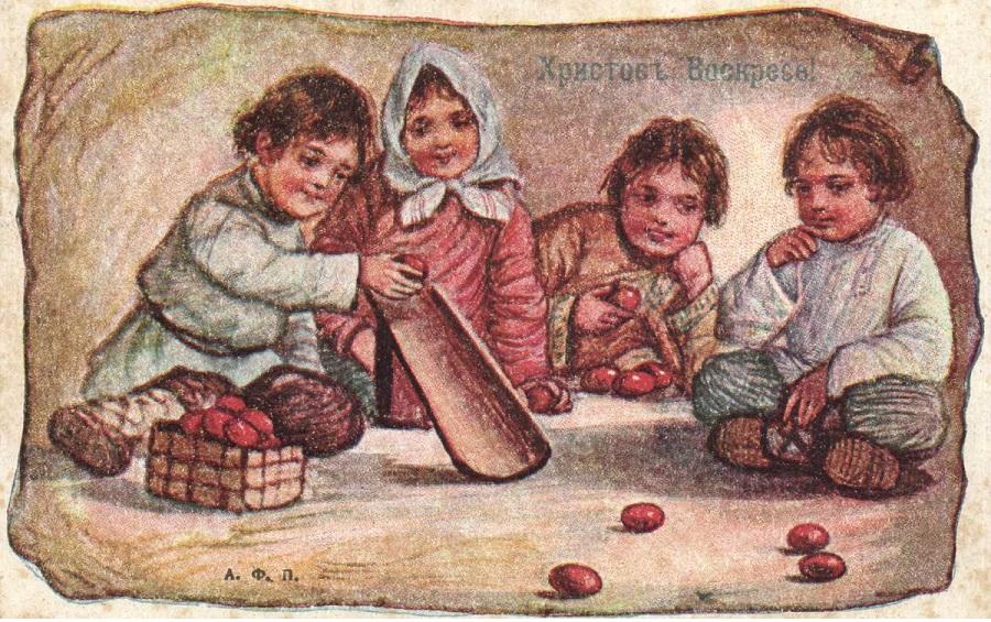 Катание яиц — пасхальная забава для малышей