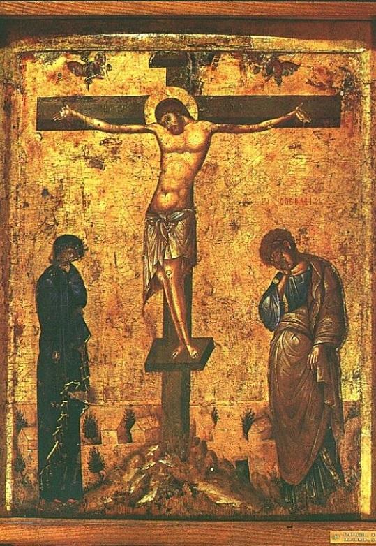 Икона Распятие с предстоящими. Середина XIV в.