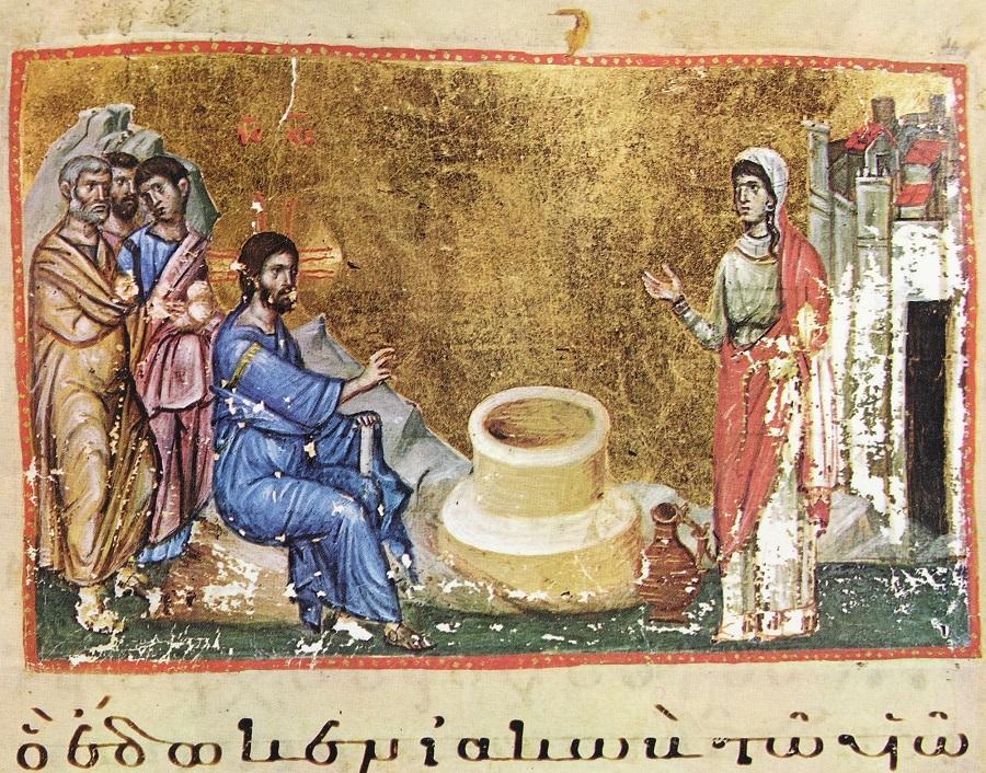 Миниатюра Беседа Христа с самарянкой. Византия, XIII в.