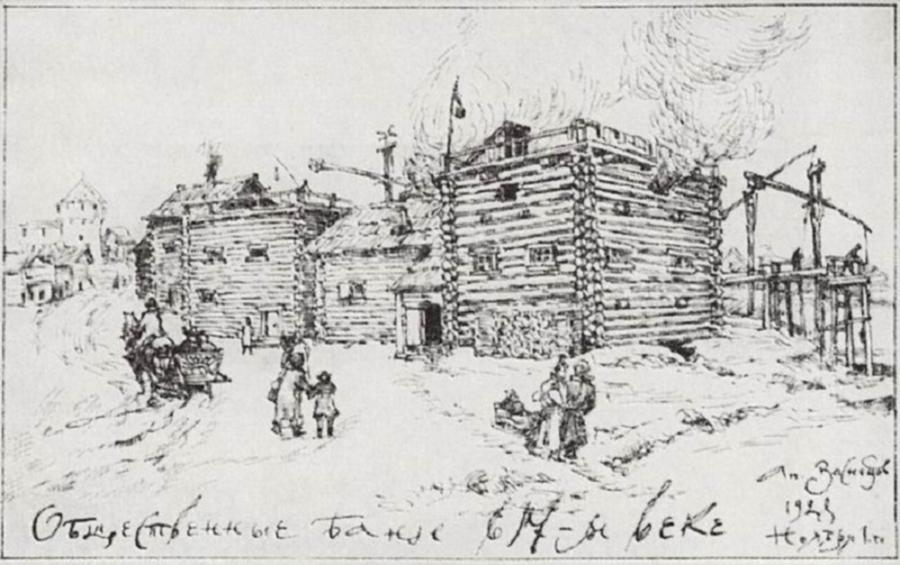 А. Васнецов. Общественные бани в Москве в 17 веке. 1922