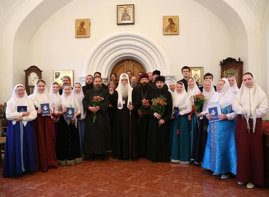 Выпускники и преподаватели МСДУ. 2016 год