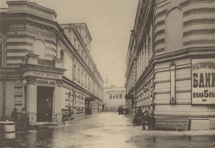 Главным конкурентом Сандунов всегда считались находившиеся в Театральном проезде Центральные (или как их ещё называли – Китайские – по прежнему названию Театрального проезда, пролегавшего вдоль стен Китай-города) Хлудовские бани
