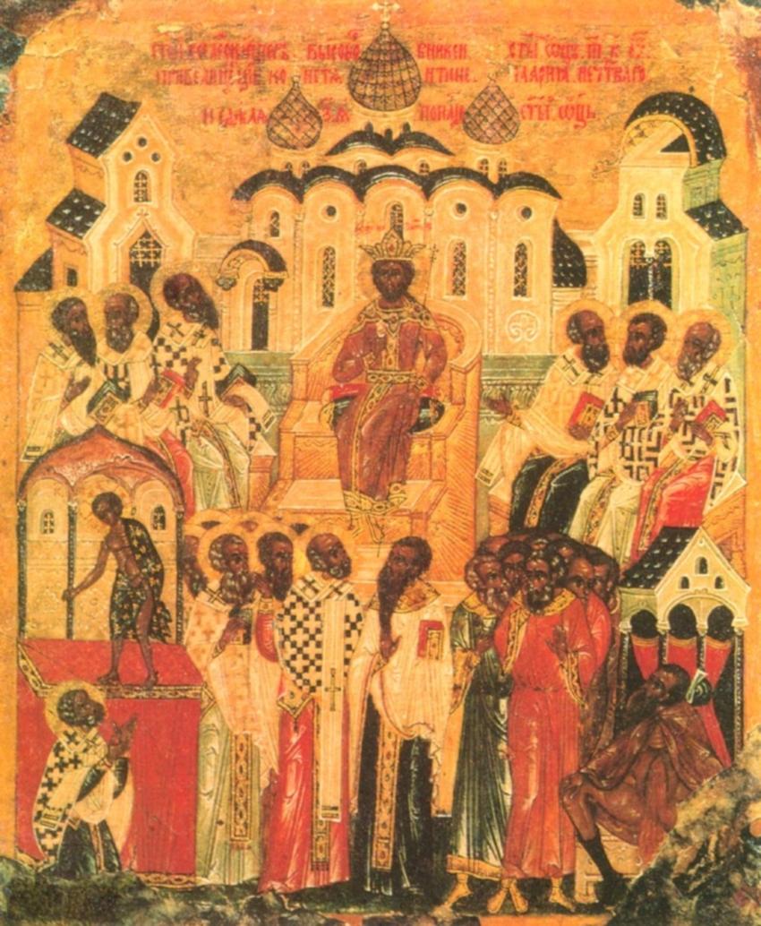 Икона Первый Вселенский Собор. Новгород, XVI в.