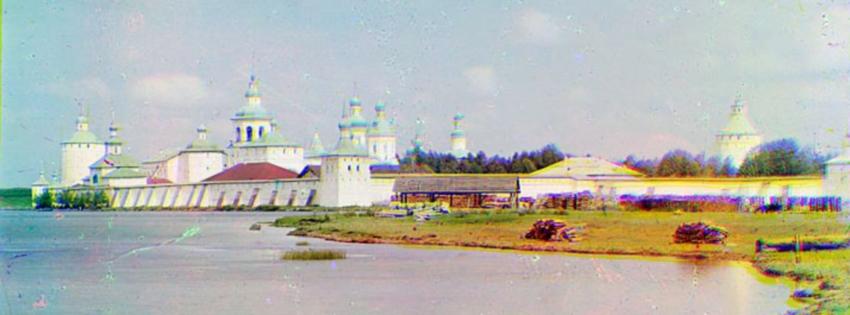 Дореволюционная фотография Кирилло-Белозерского монастыря. Автор С. М. Прокудин-Горский