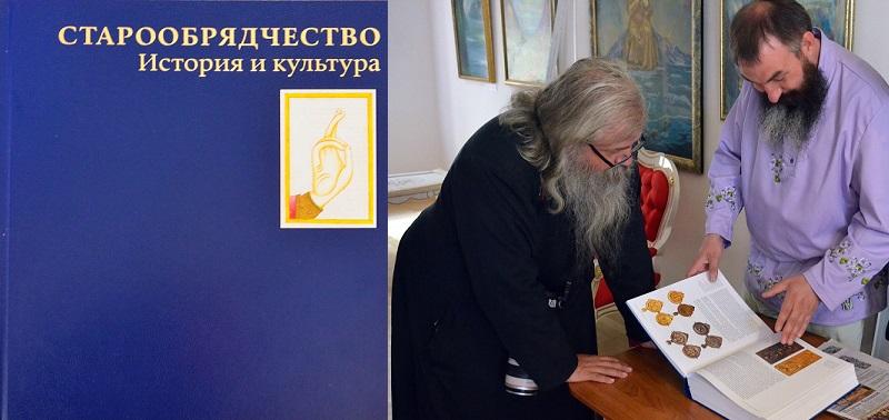 Иерей Алексей Лопатин и Алексей Безгодов на презентации сборника. Фото Глеба Чистякова