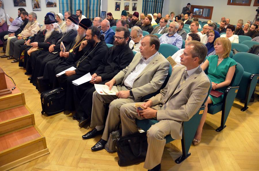 Международная старообрядческая конференция, 23-24 июня 2016 г., Москва