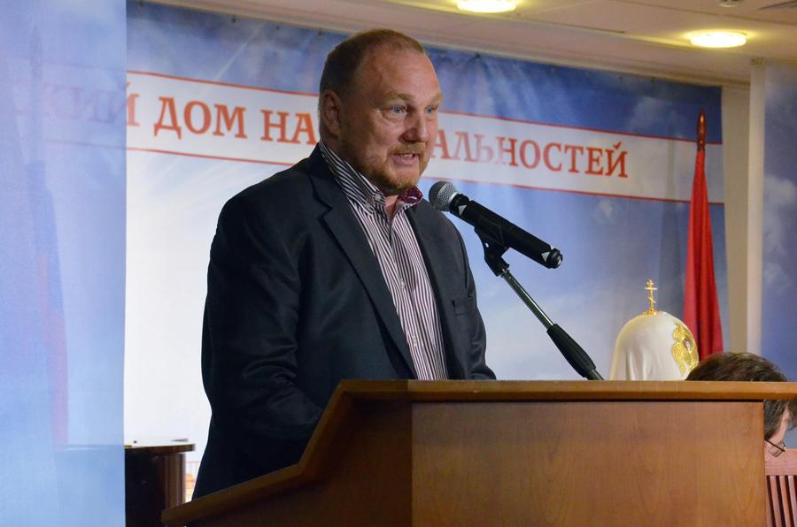 Вальтер Вальтерович Фот на Международной старообрядческой конференции