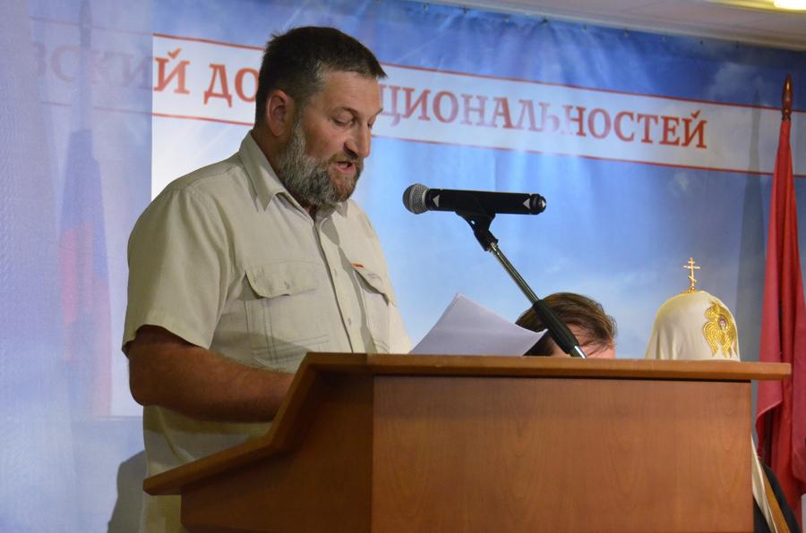Сергей Петрович Петров на международной старообрядческой конференции, 23-24 июня 2016 года