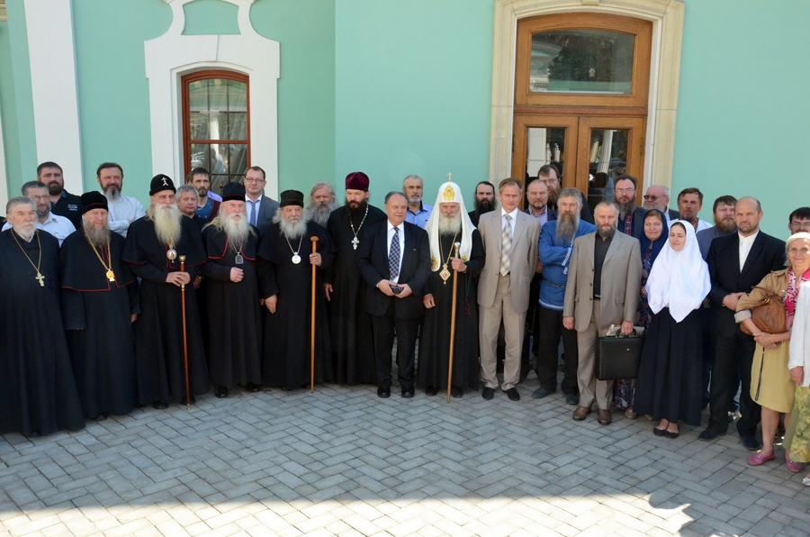 Участники международной старообрядческой конференции, 23-24 июня 2016 г., Москва