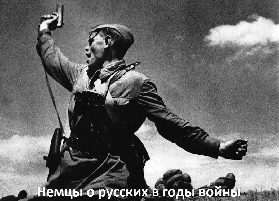 Мужики с пись пись у русских фото 128-540