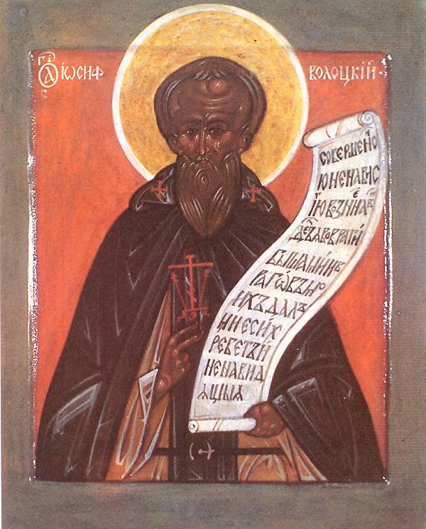 Изобличитель ереси жидовствующих преподобный  игумен Иосиф Волоцкий
