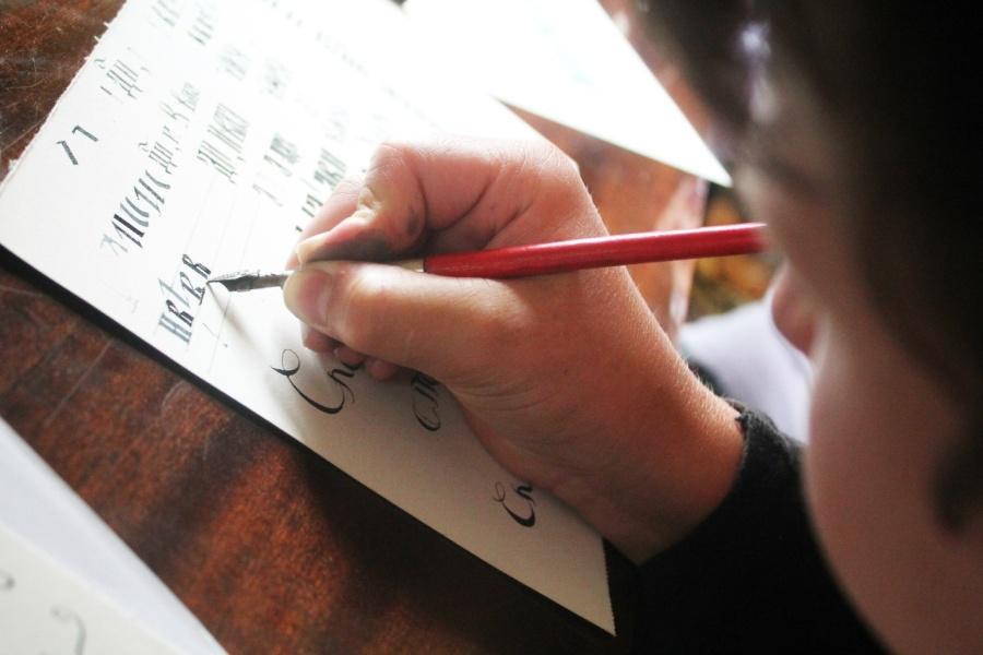 Обучение каллиграфии