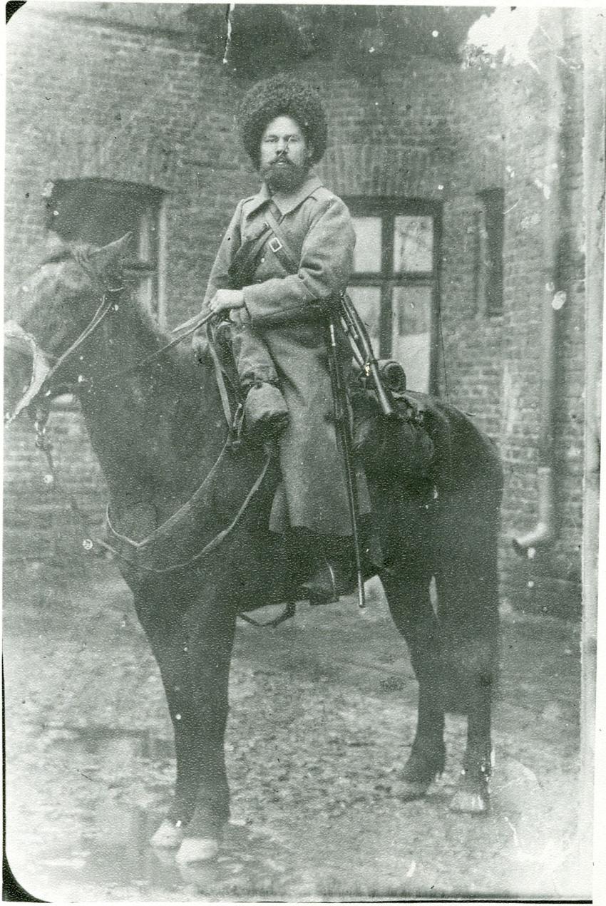 Казак. Третий Уральский Казачий Полк. 1915 г.