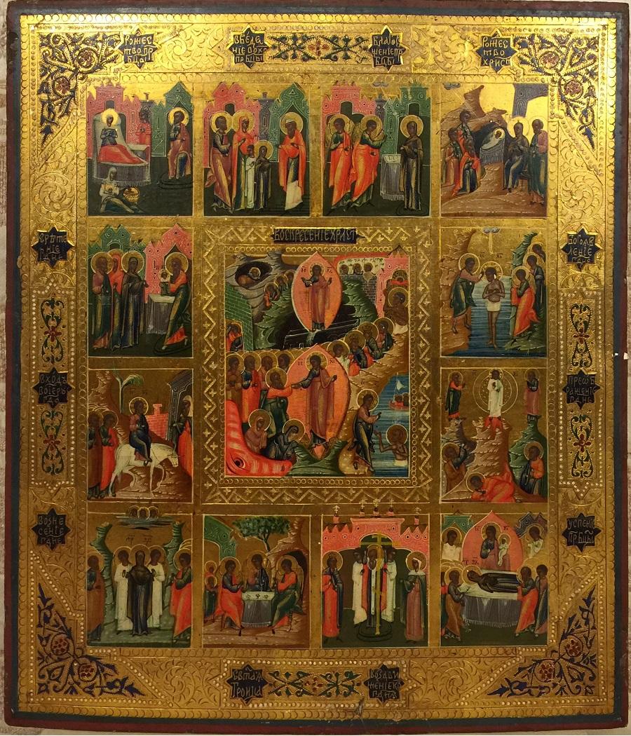 Икона Двунадесятые праздники