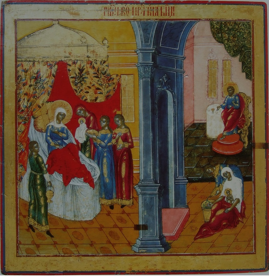 Рождество Богородицы. Невьянская икона. 1830-1840 гг.