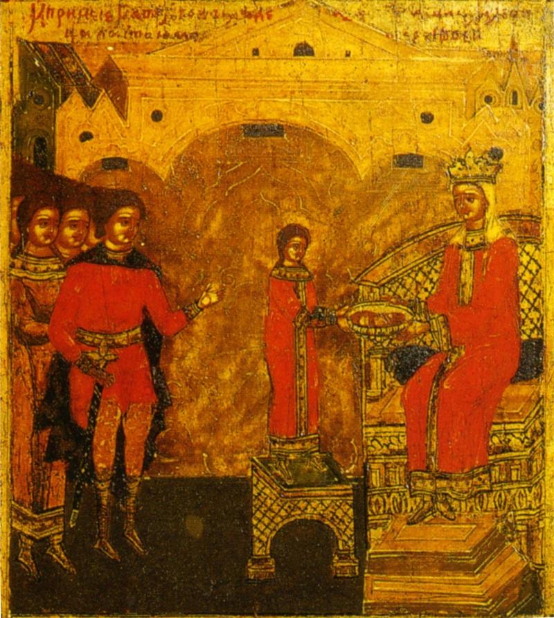 Поднесение Саломее главы Иоанна на блюде. Фрагмент иконы