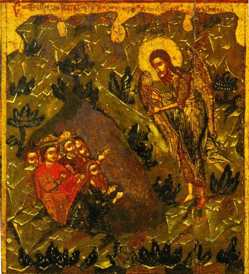 Сошествие Иоанна Предотечи во ад. Фрагмент иконы