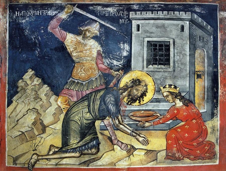 Икона Усекновения главы Иоанна Предтечи. XVI в. Греция, Афон, монастырь Дионисиат