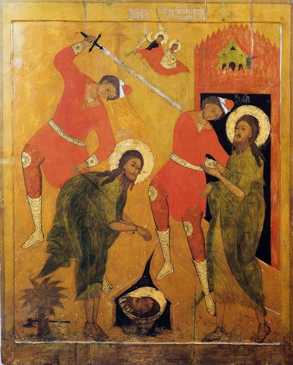 Усекновение главы Иоанна Предтечи. Традиции праздника
