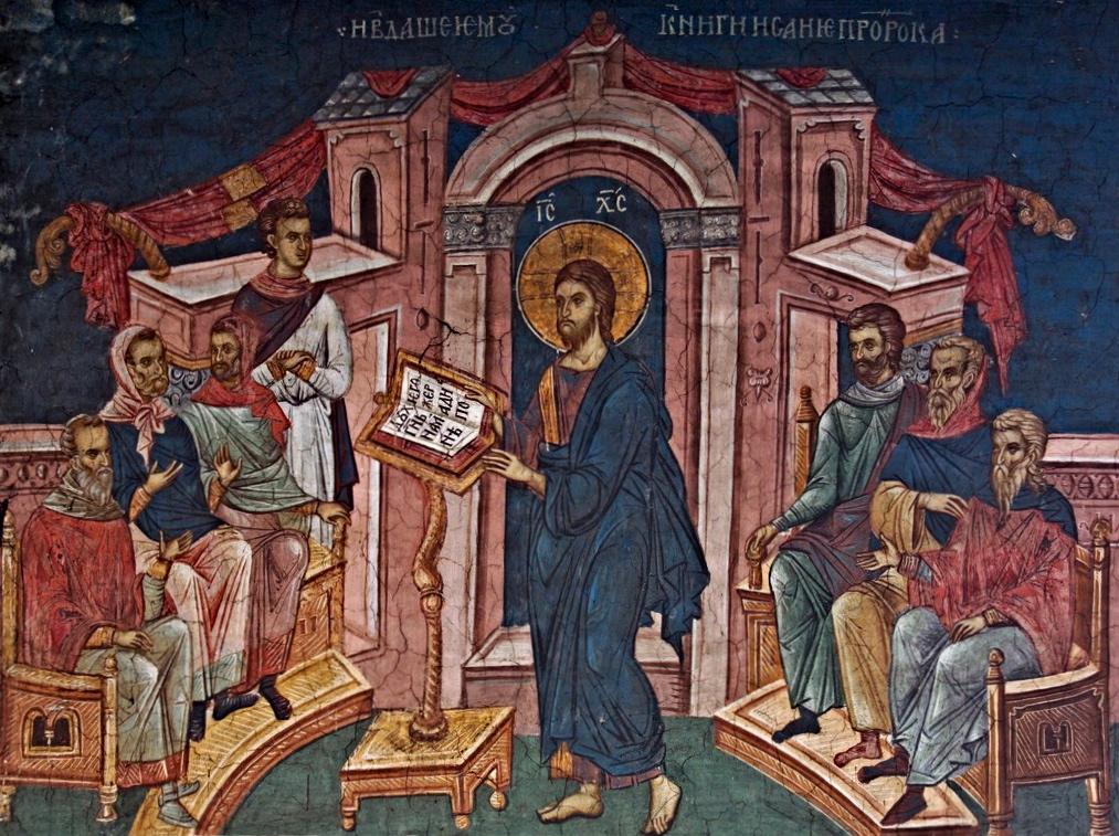 Проповедь Христа в синагоге Назаретской; Балканы. Косово. Монастырь Высокие Дечаны; XIV в.