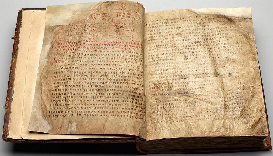 Лаврентьевская летопись 1377 года (собрание Российской национальной библиотеки)