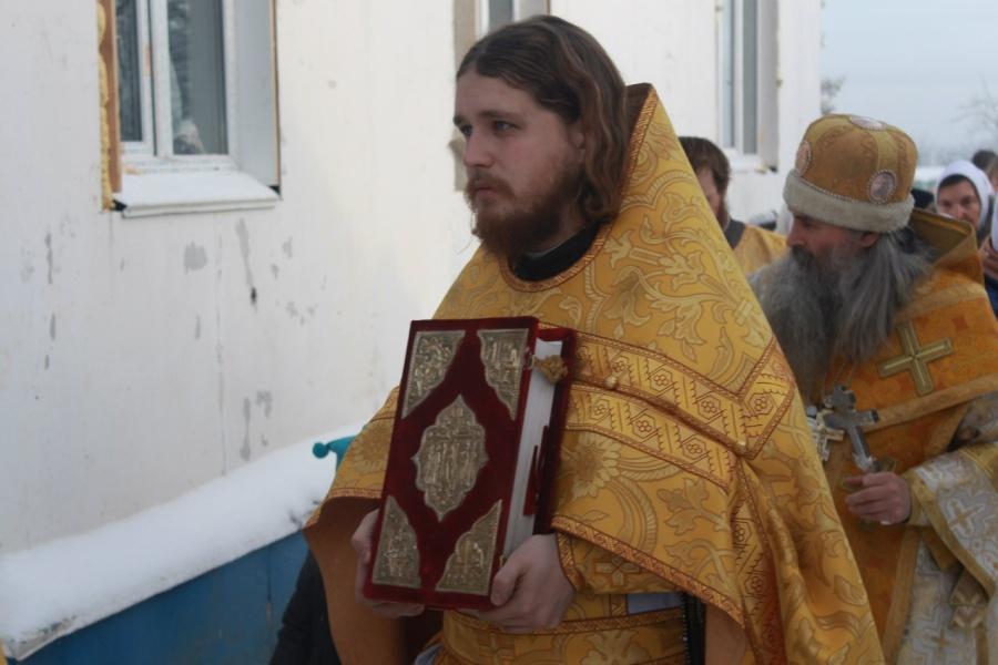 Иерей Герман Чунин