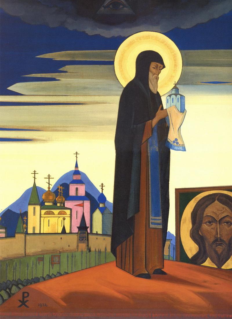 Н. К. Рерих. «Святой Сергий Радонежский», 1932