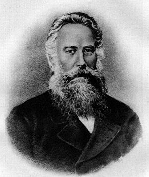 Фёдор Федорович Эрисман