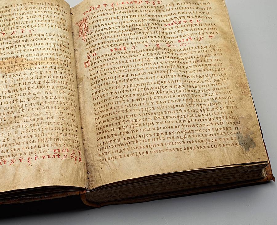 «Повесть временных лет» (945 г.)