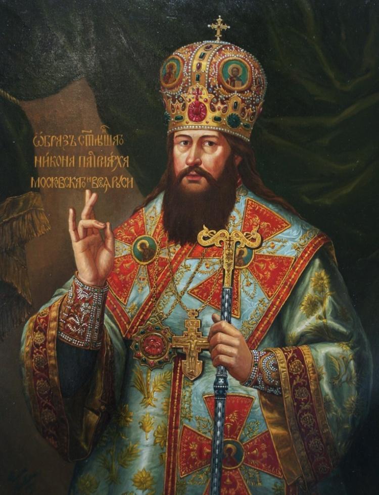 Образ патриарха Никона