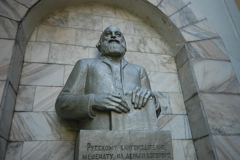 Памятник К. Т. Солдатенкову во дворе Боткинской больницы
