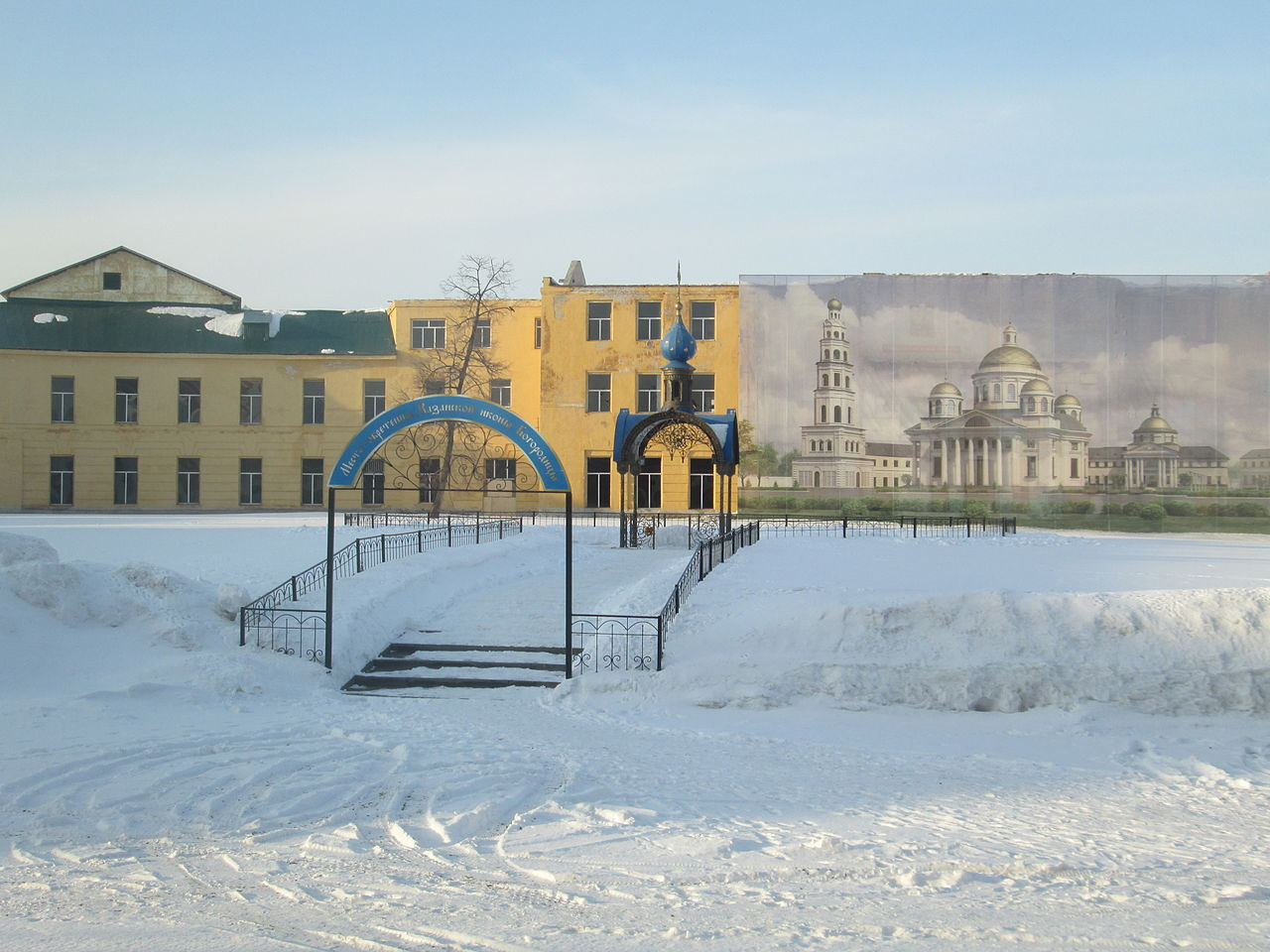 Предполагаемое место обретения чудотворной иконы в г. Казани