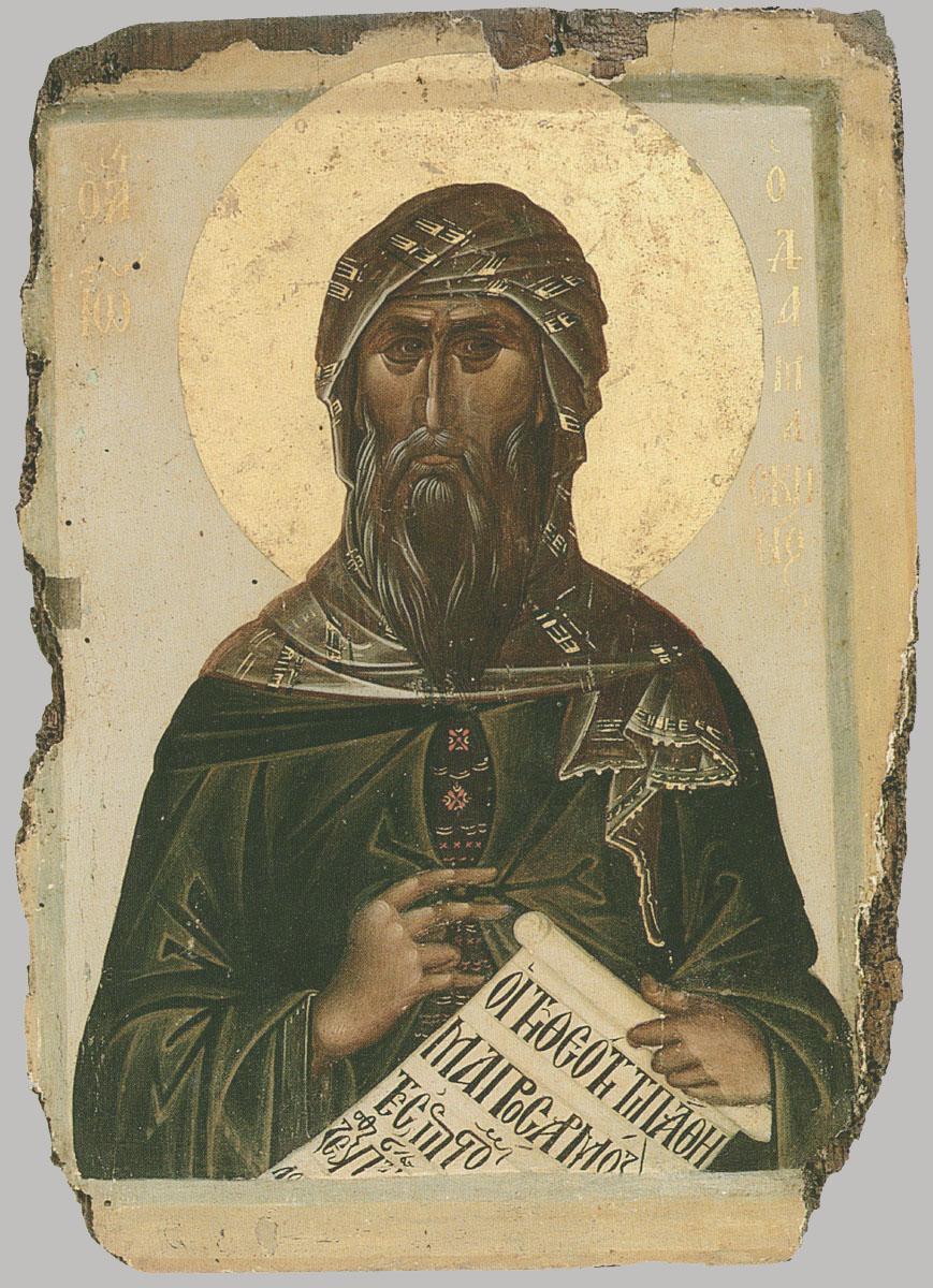 Преподобный Иоанн Дамаскин. Икона начала XIV века, Афон