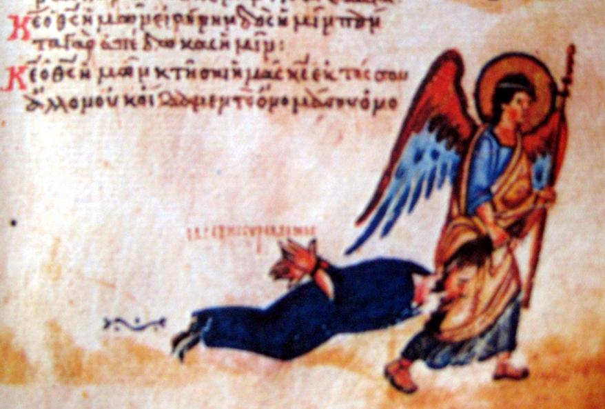 Ангел тащит еретика-иконоборца. Миниатюра Хлудовской Псалтыри, XII—XIII вв.