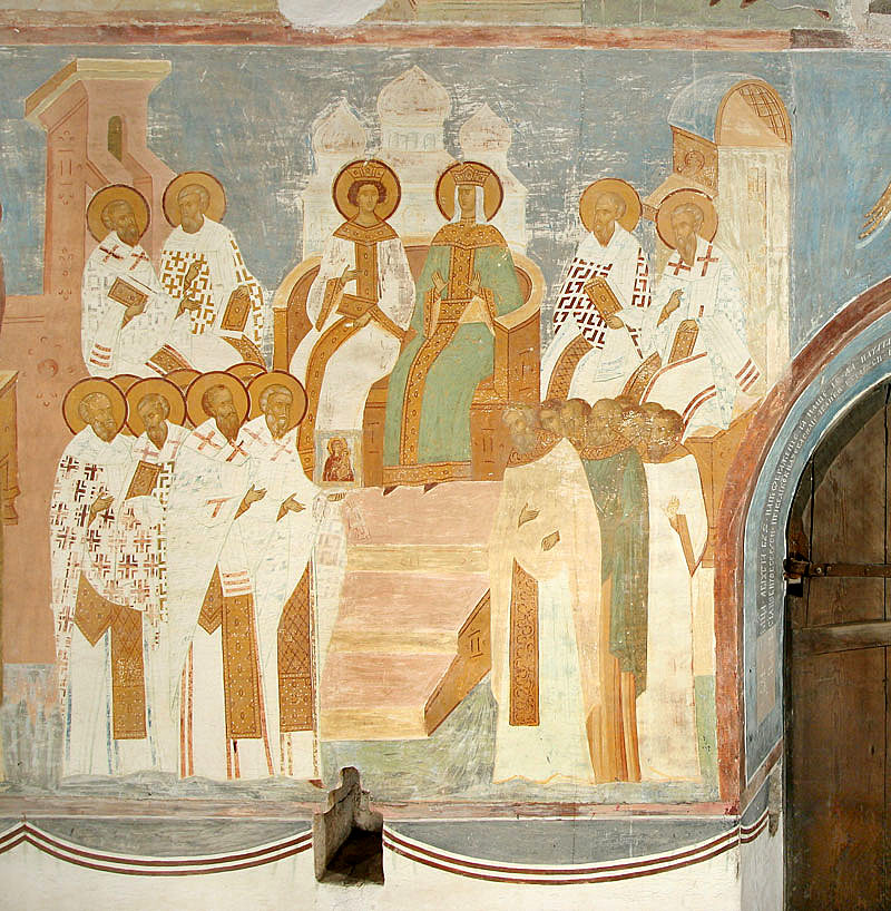 Императрица Ирина с сыном Константином на седьмом Вселенском соборе. Фреска Дионисия, XV в.