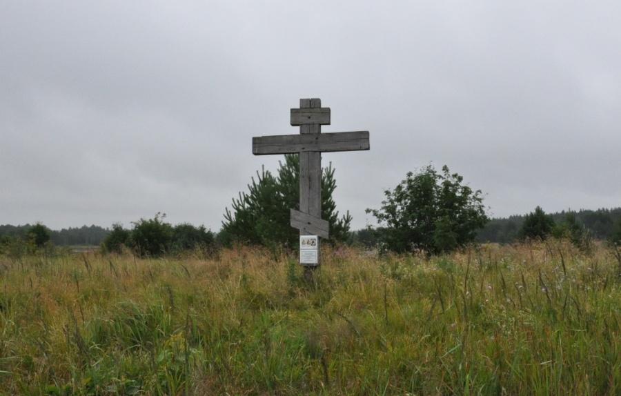 Крест поклонный на месте женской обители