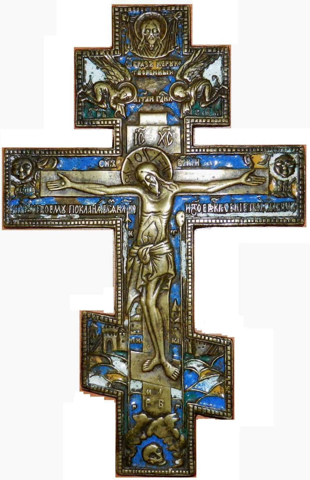 Крест-Распятие, с эмалью