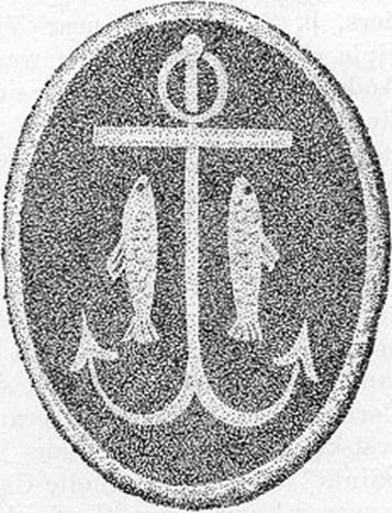 В первые века христианства якорь ассоциировался с образом церкви как корабля, несущего души по бурному житейскому морю в обитель вечной жизни.