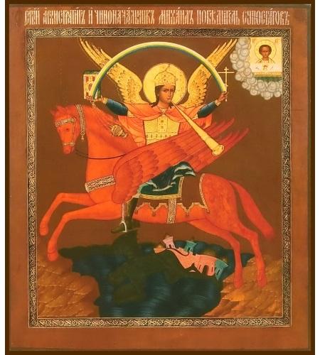Сызранская икона «Святыи Архангел Михаил»