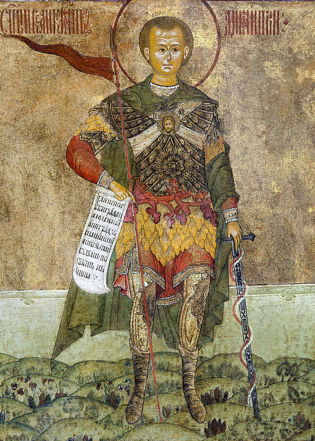 Фрагмент Невьянской иконы «Святой великомученик Димитрий Солунский»