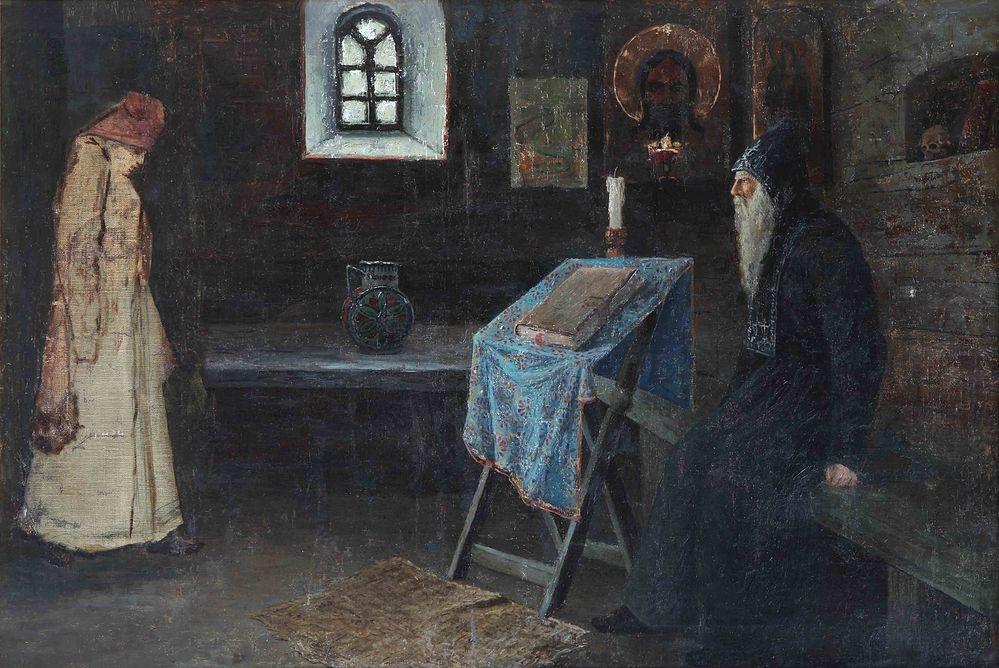 С.Д. Милорадович. «Исповедь», начало XX в.