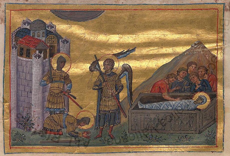 «Явление Михаила Исусу Наввину», миниатюра из «Менологий Василия II»