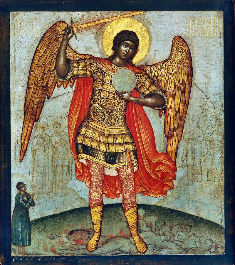 Архангел Михаил, попирающий дьявола. 17 век. Третьяковская Галерея, Москва