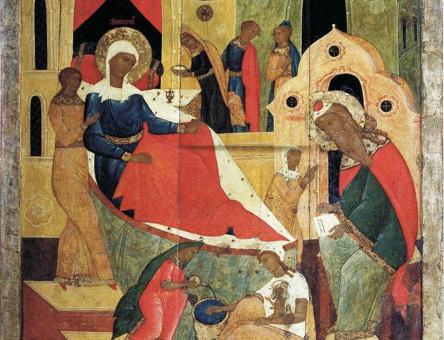 Рождество Иоанна Предотечи. Начало ХVII века. Пермская государственная картинная галерея