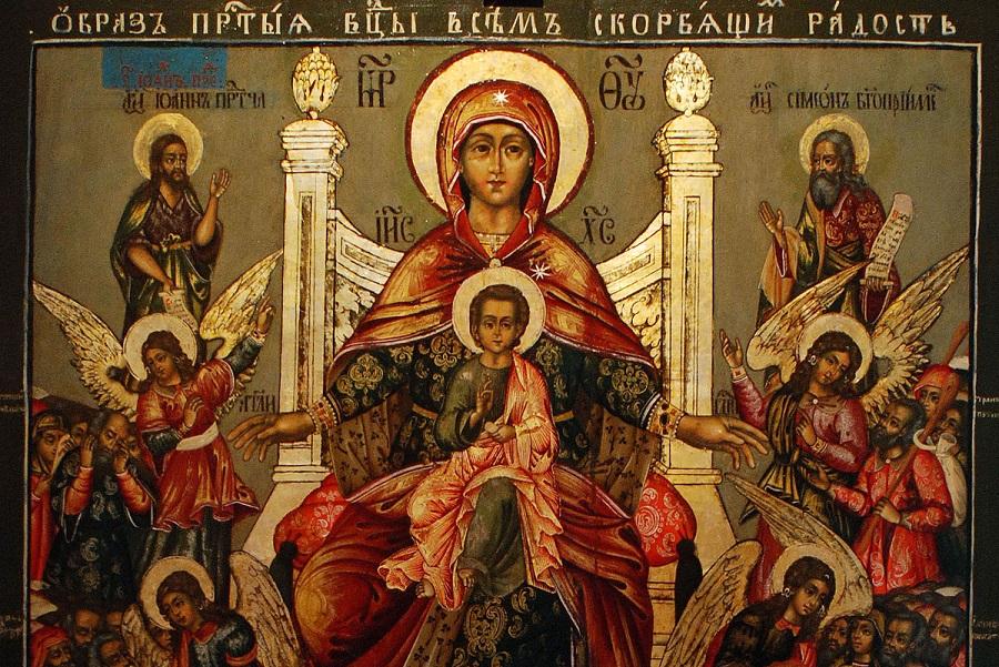 Фрагмент иконы Богородицы Всем скорбящим радость. Конец  XVII, Москва