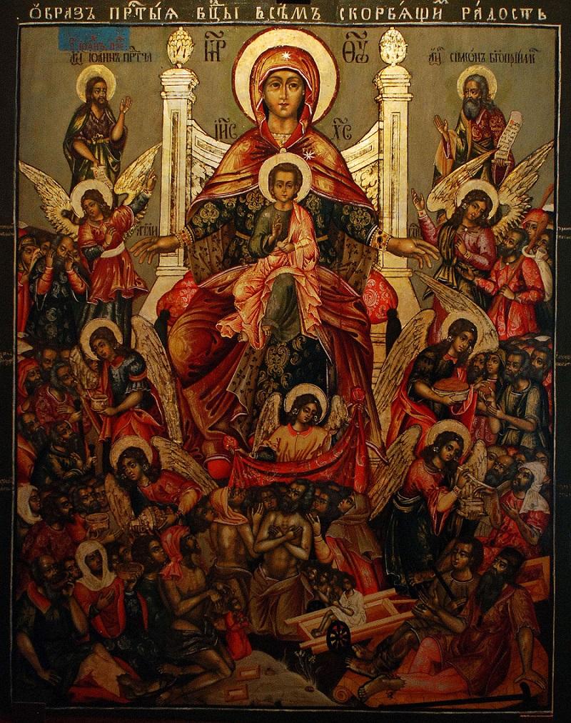 Икона Богородицы Всем скорбящим радость. Конец XVII века, Москва
